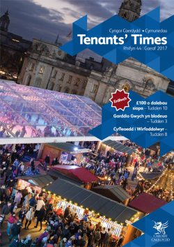 Cover of Tenants Times Issue 44